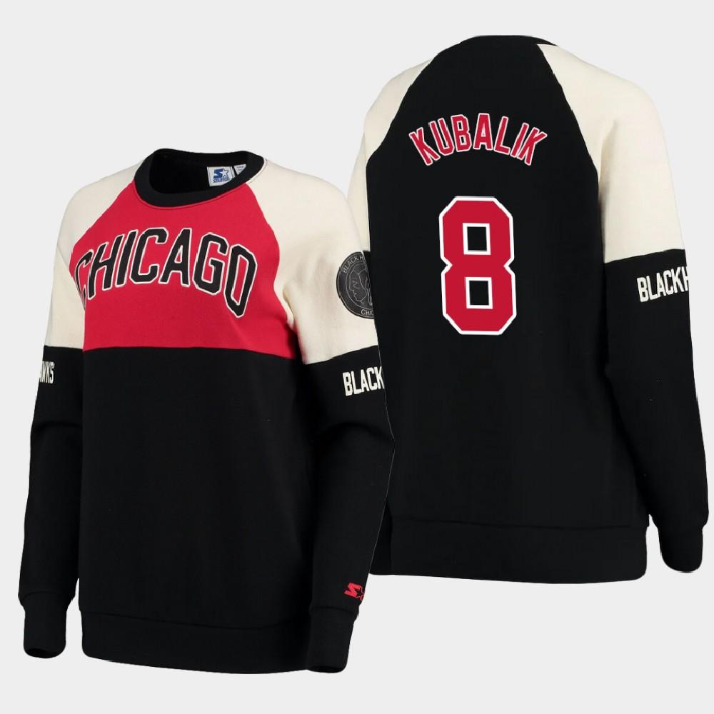 Black Chicago Blackhawks Women's Dominik Kubalik Sweatshirt Baseline Raglan