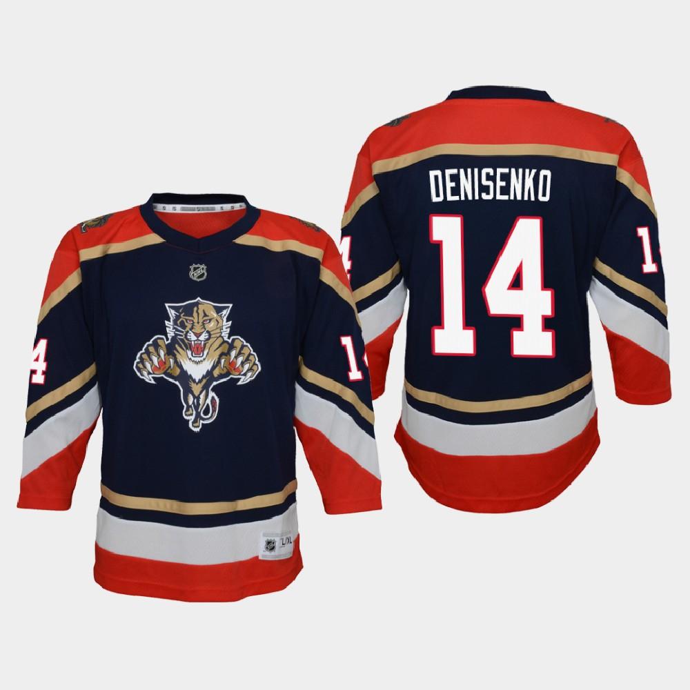 Jersey Reverse Retro Navy Youth Florida Panthers Grigori Denisenko