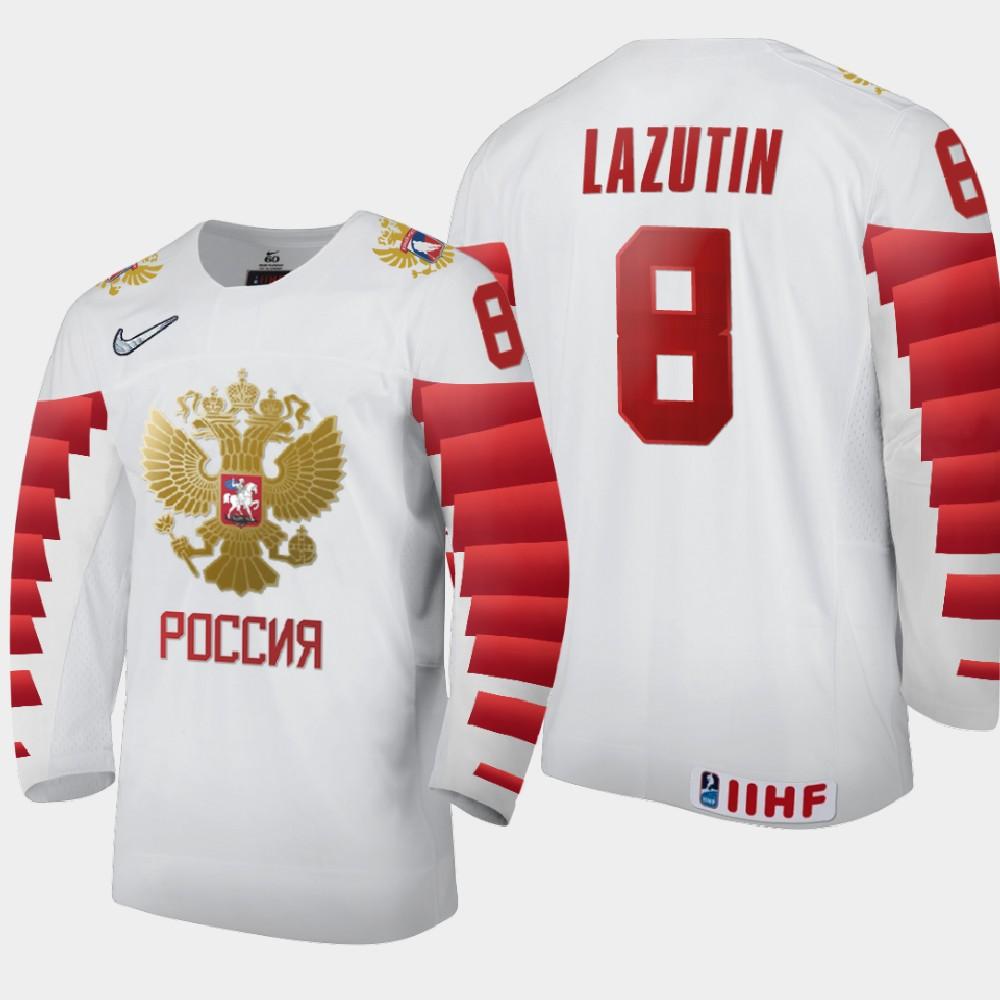 IIHF White Men's 2021 IIHF U18 World Championship Jersey Daniil Lazutin