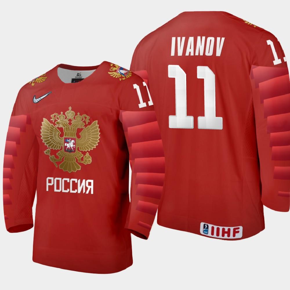 IIHF Men's 2021 IIHF U18 World Championship Jersey Red Gleb Ivanov