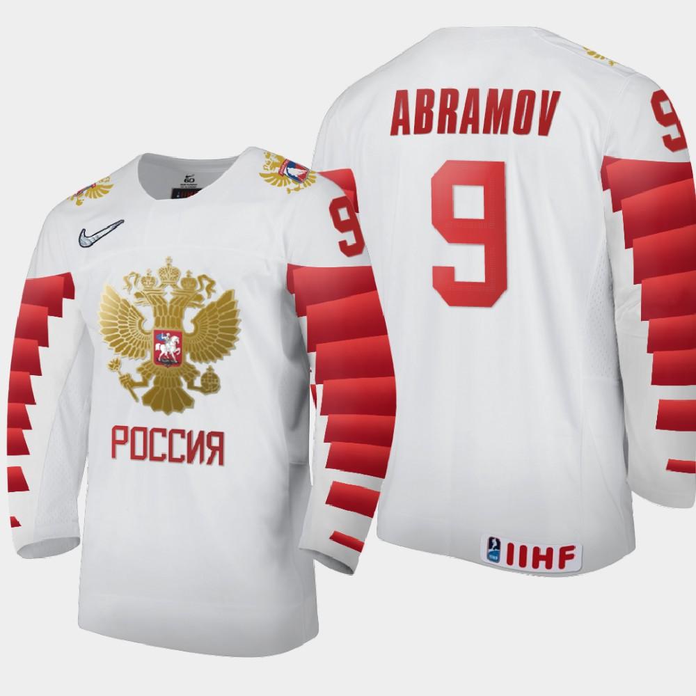 IIHF White Men's Jersey 2021 IIHF World Junior Championship Mikhail Abramov