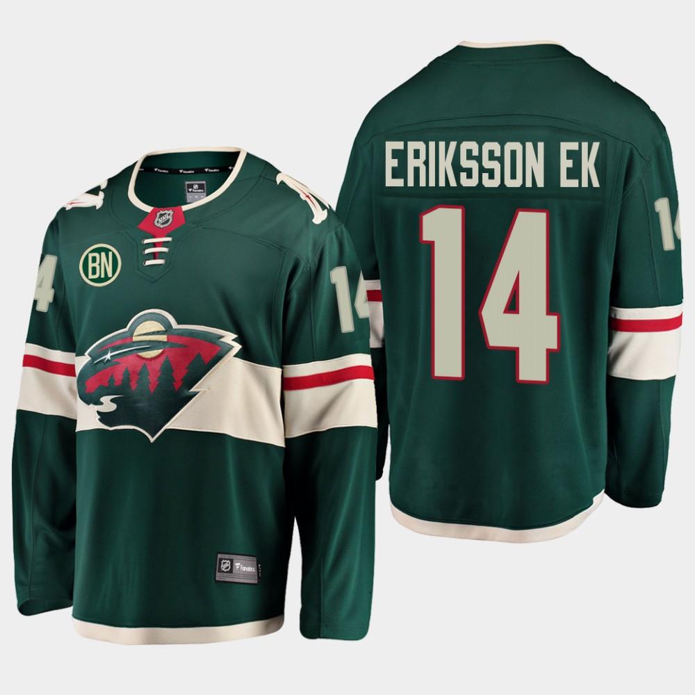 Men's Jersey Home Green Minnesota Wild Joel Eriksson Ek