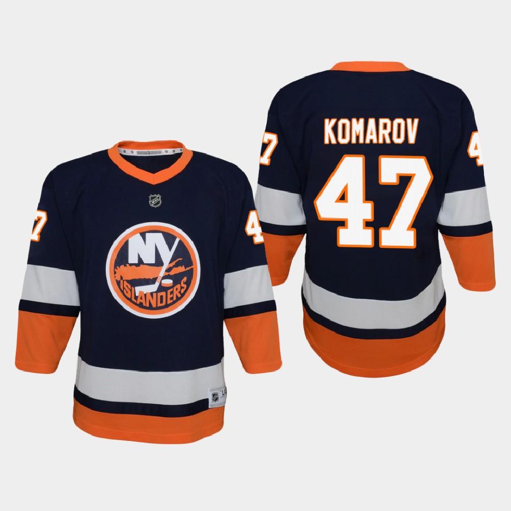 Jersey Blue Reverse Retro Youth New York Islanders Leo Komarov
