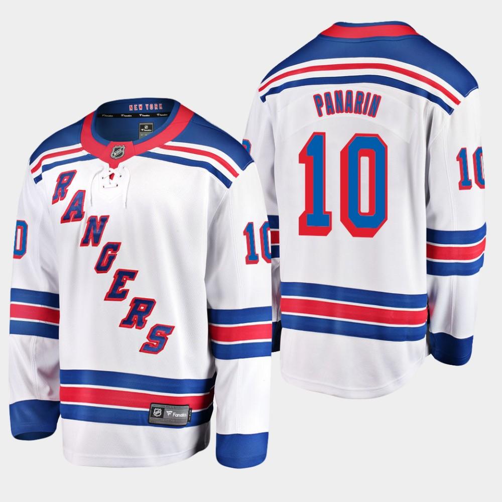 White Men's Jersey Away New York Rangers Artemi Panarin