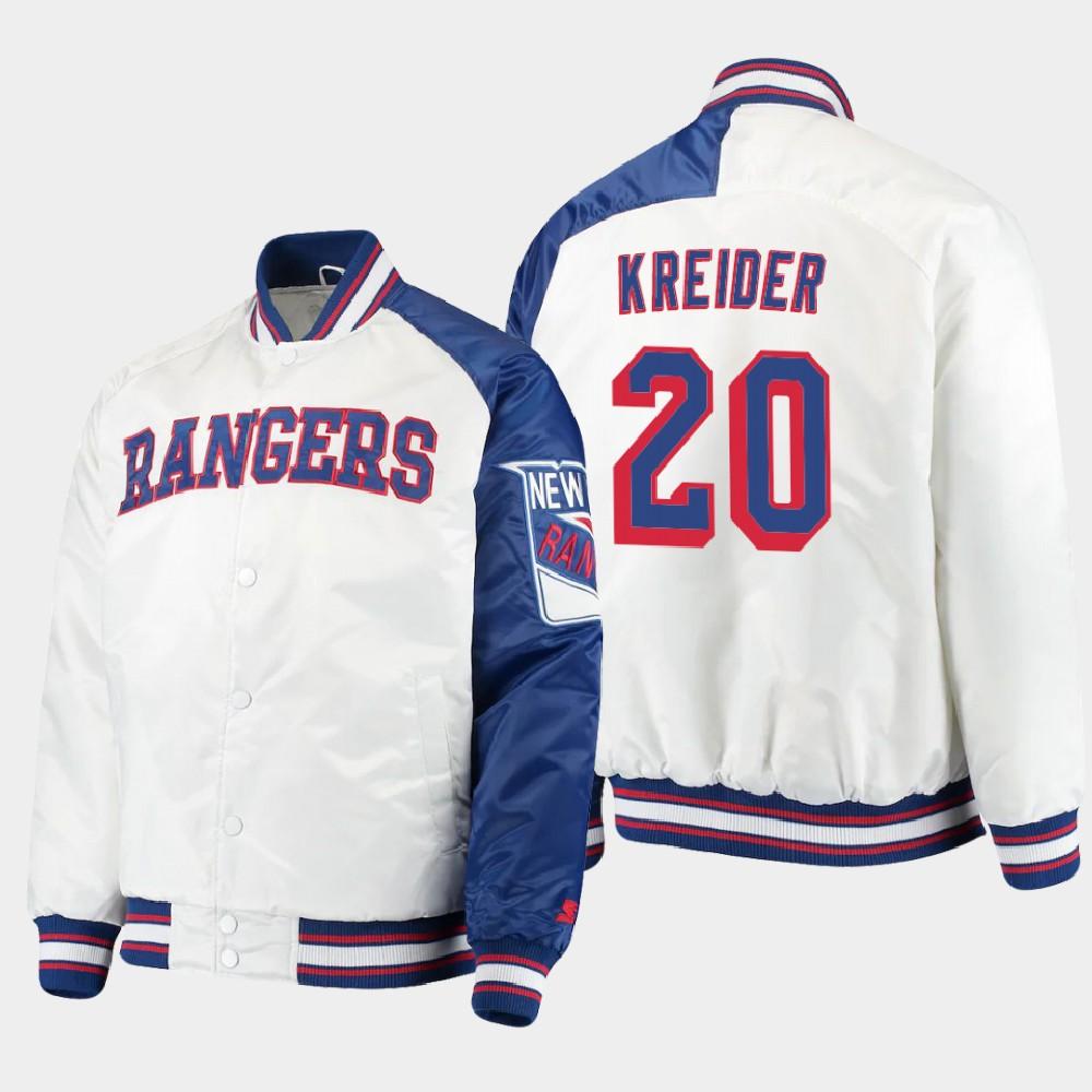 White Men's New York Rangers Chris Kreider Jacket Dugout Championship
