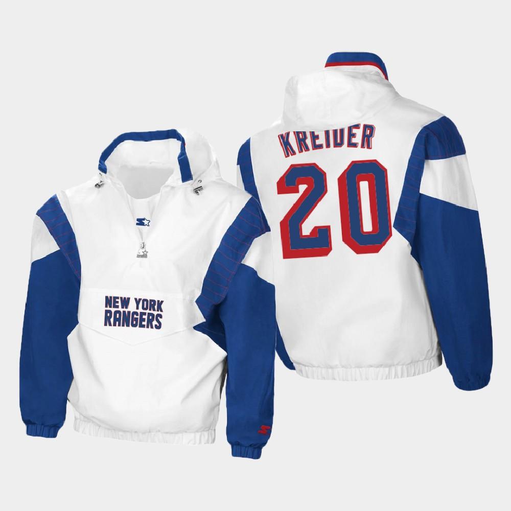 White Men's New York Rangers Chris Kreider Spring Trainer Jacket