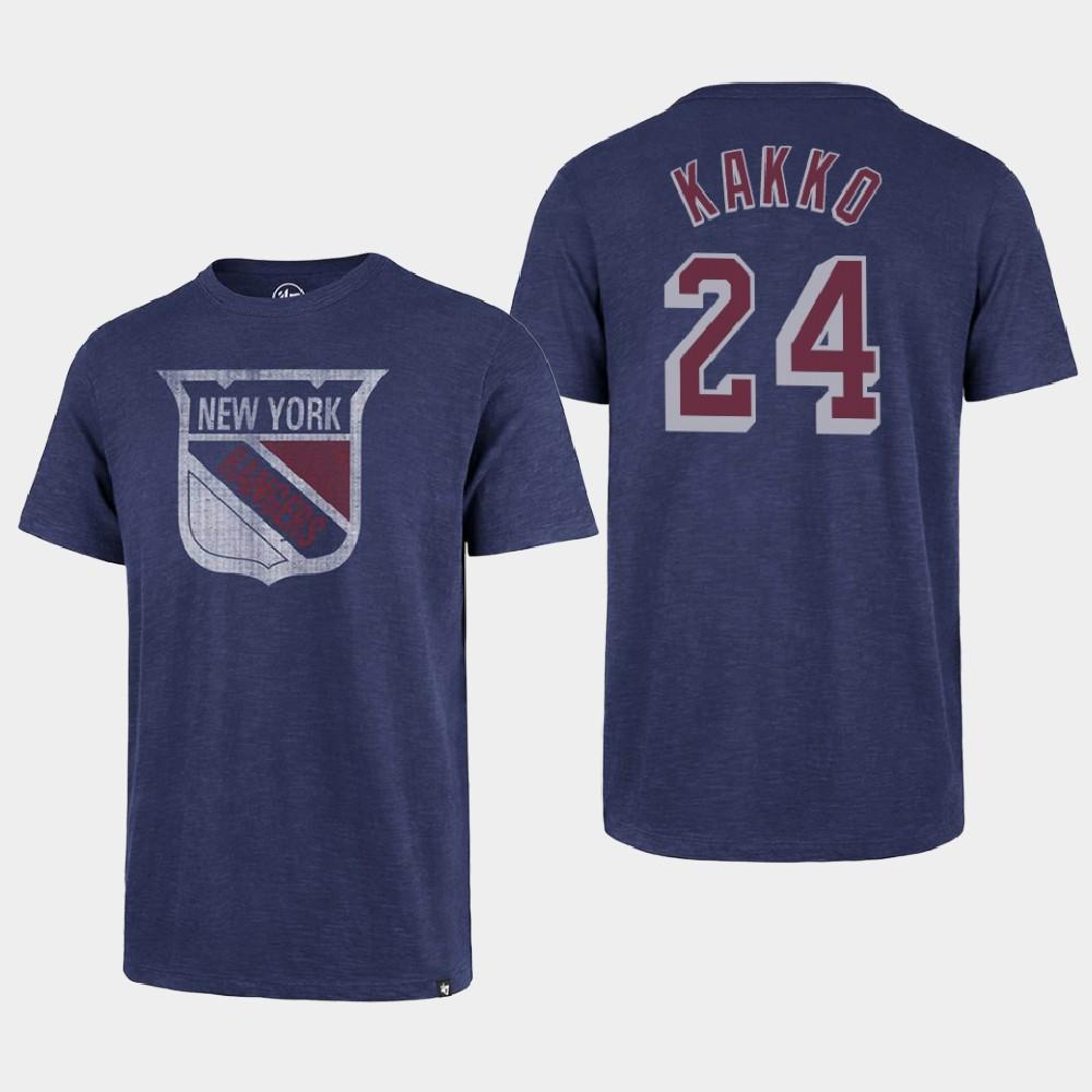 Men's New York Rangers Purple Kaapo Kakko T-Shirt Heritage Classic