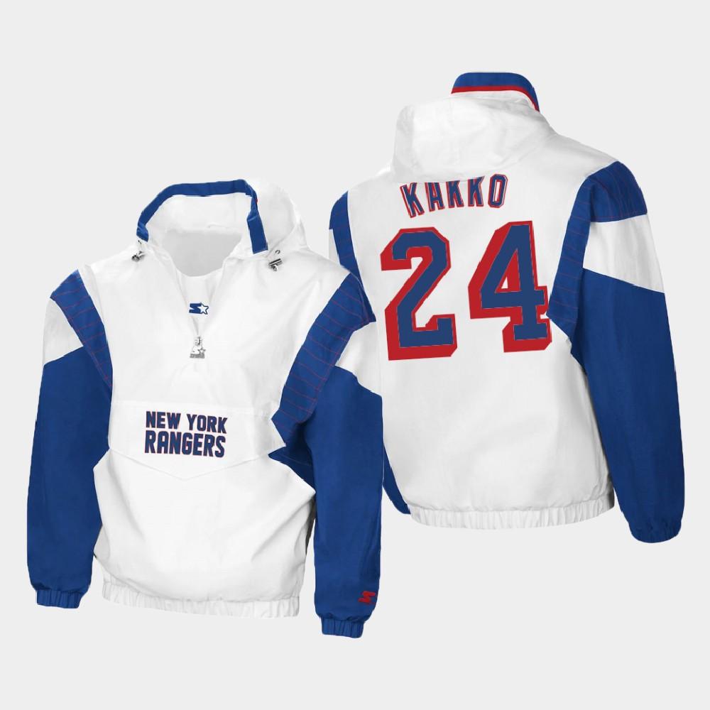 White Men's New York Rangers Kaapo Kakko Spring Trainer Jacket