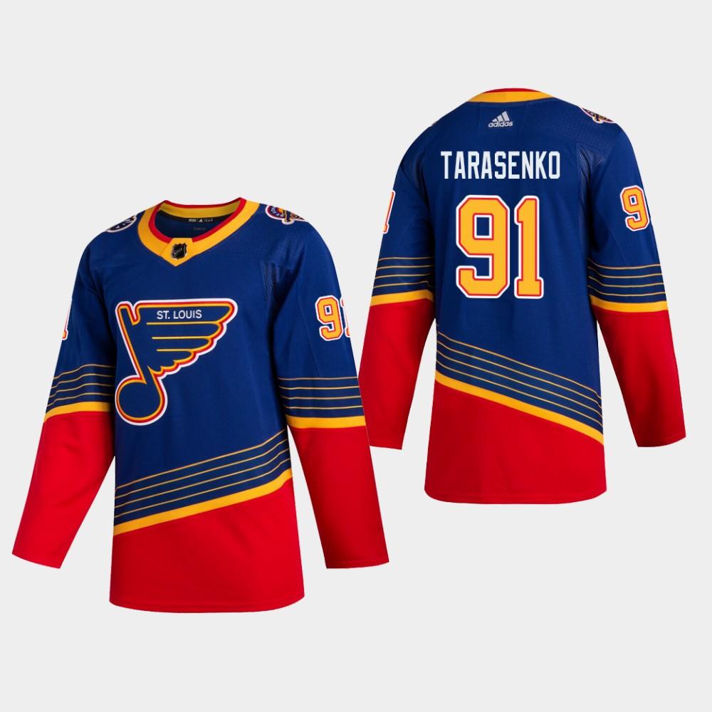 Men's Jersey Blue St. Louis Blues Retro Vladimir Tarasenko