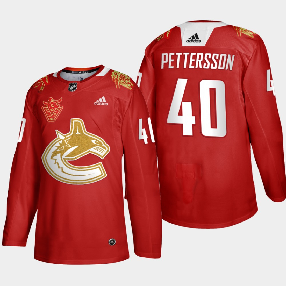 Men's Jersey Red Vancouver Canucks Elias Pettersson 2021 Chinese New Year