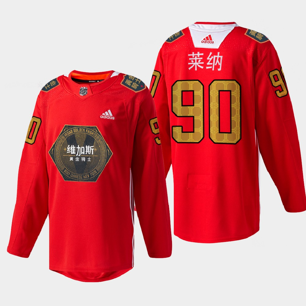 Men's Jersey Red Vegas Golden Knights Robin Lehner 2021 Chinese New Year