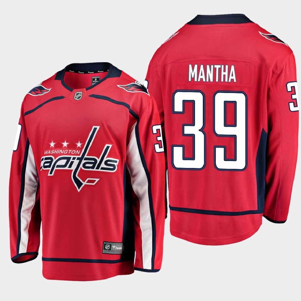 Men's Jersey Red Home Washington Capitals Anthony Mantha